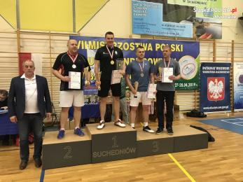 Medale w Mistrzostwach Polski dla policjantów z garnizonu śląskiego